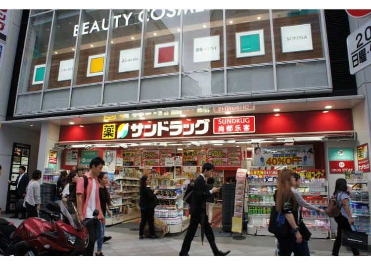 ■ Shinjuku-dori Street Store