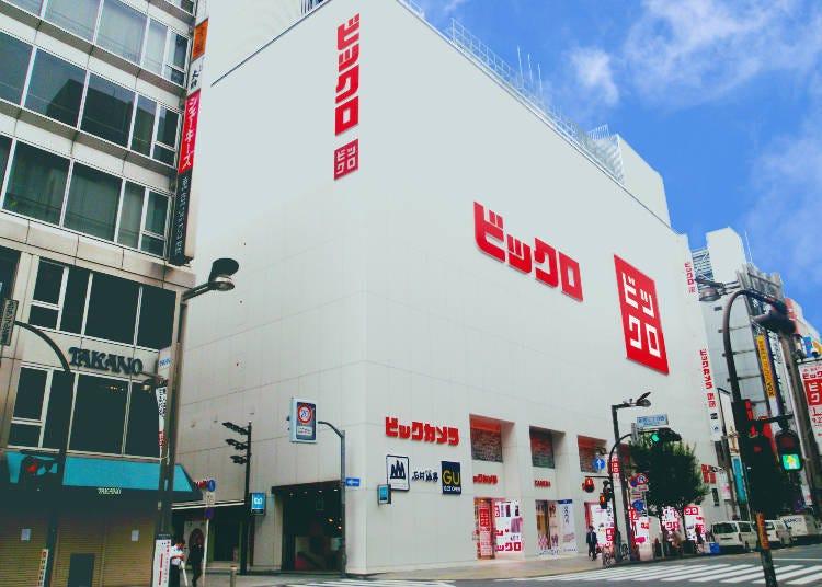 ■ BICQLO Shinjuku East Exit Store