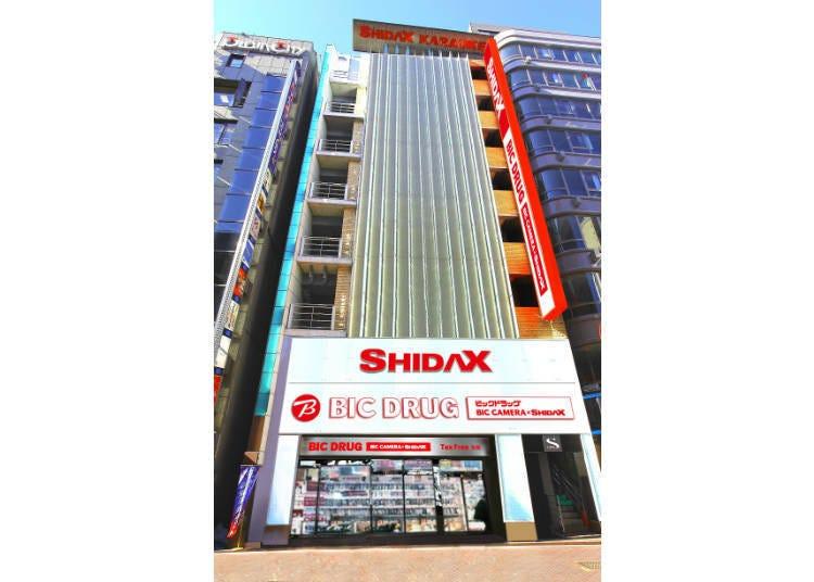 ■ Bic Drug Shidax Shinjuku Central Road Store