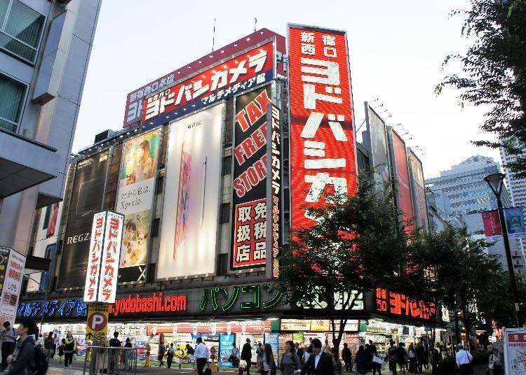 ■ Shinjuku West Exit Main Store