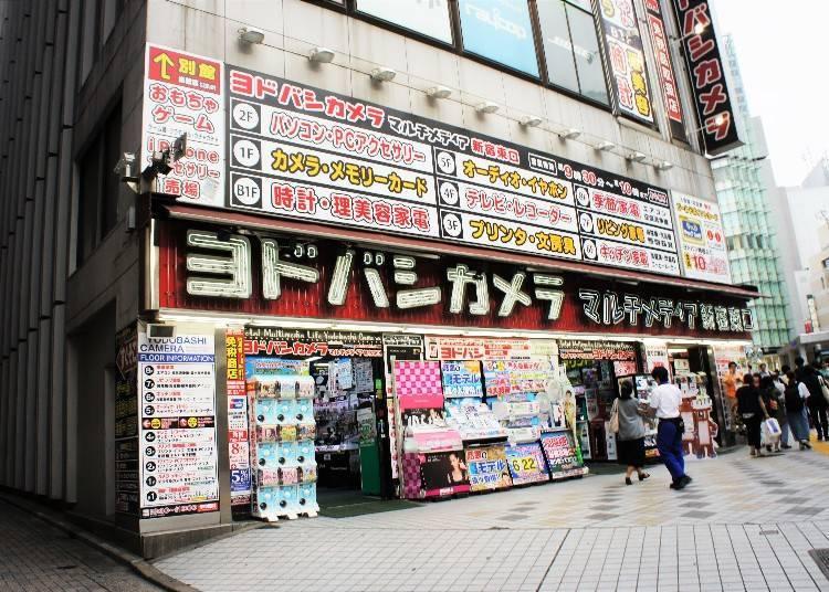 ■ Multimedia Shinjuku East Exit