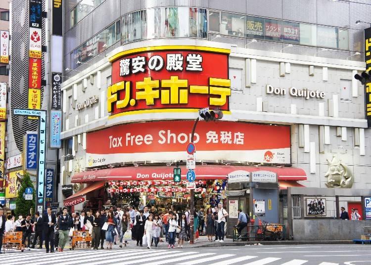 4:日本代表!激安大賣場【驚安殿堂 唐吉訶德】