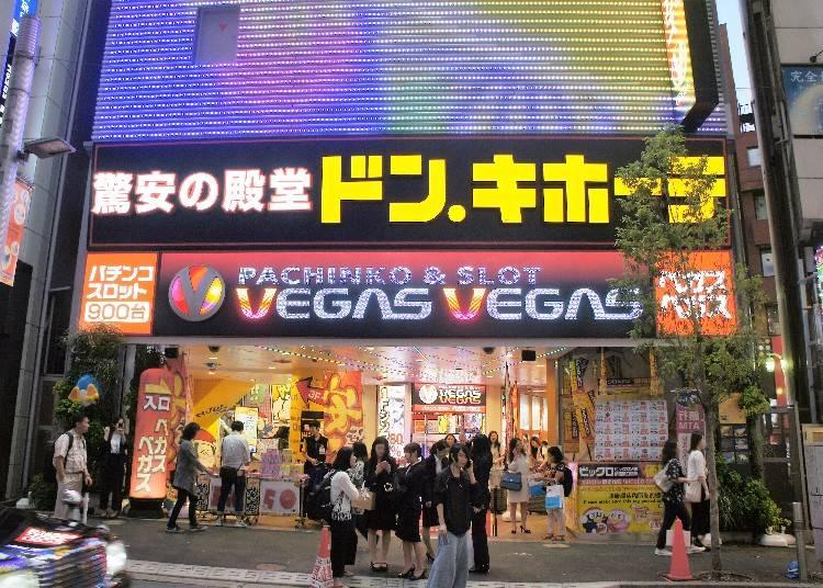 ■唐吉訶德 新宿東南口店