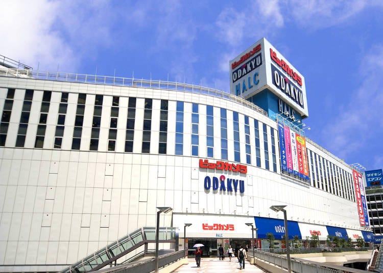 ■新宿西口店