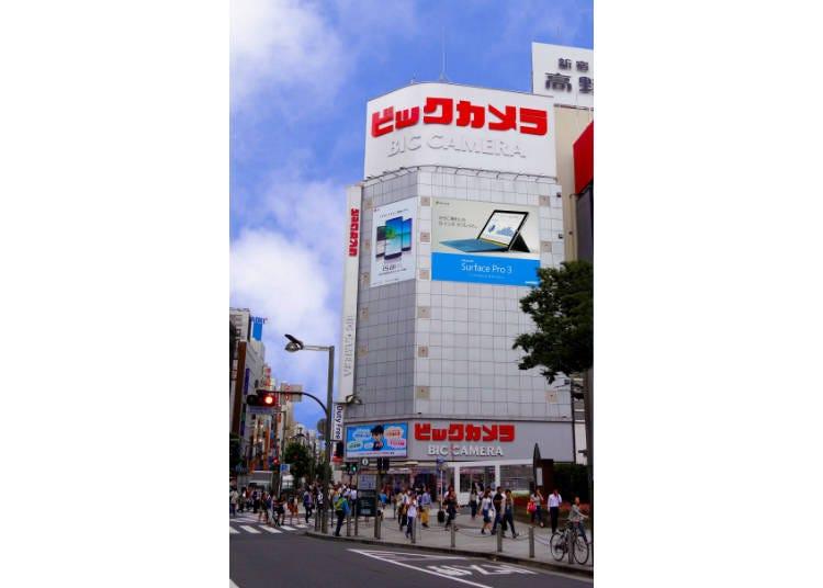 ■新宿東口站前店