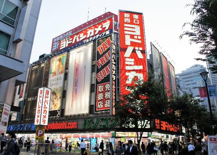 ■新宿西口總店