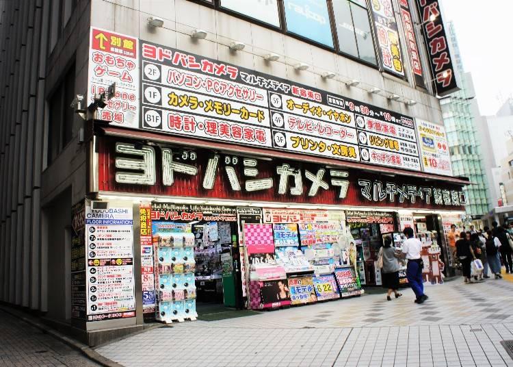 ■Multimedia新宿東口