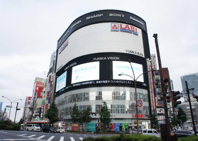 ■新宿東口館