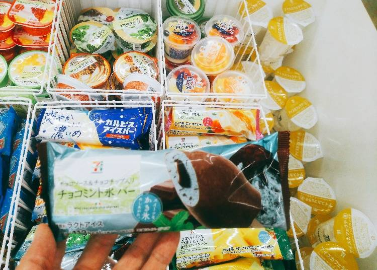 #3. Choco-Mint Shaved Ice Bar, Pack of One (138 yen, tax included)