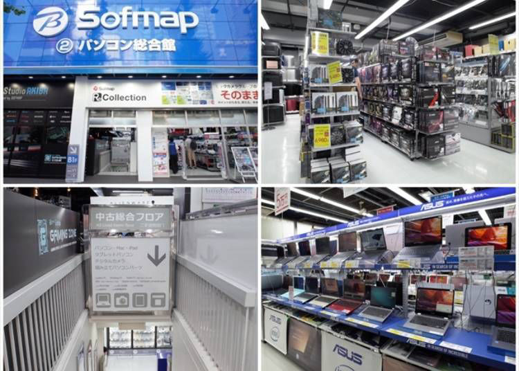What is Sofmap Akiba's PC Store?