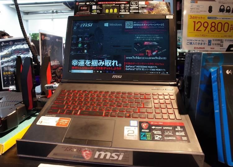 """Popular Gaming PCs #7: MSI 15.6"""" Gaming Laptop GL62M-7RC-234JP (133,800 yen)"""