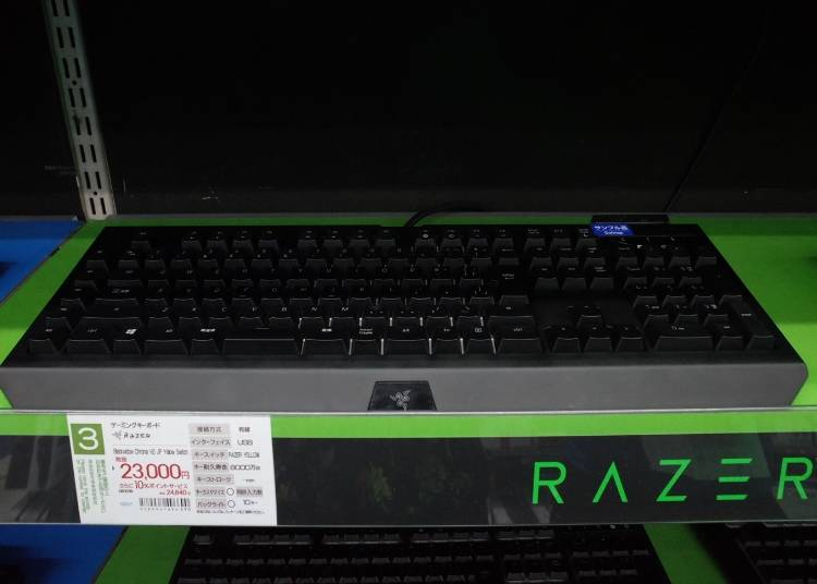 "ゲーミング用品の人気商品#1 ""RAZER:BlackWidow Chroma V2 JP Yellow Switch (23,000円)"