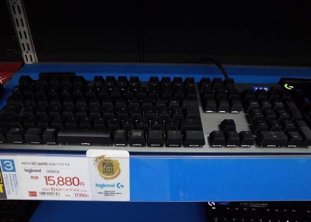 """ゲーミング用品の人気商品#2  """"ロジクール:G512 CARBON RGBメカニカル ゲーミング キーボード (15,880円)"""""""