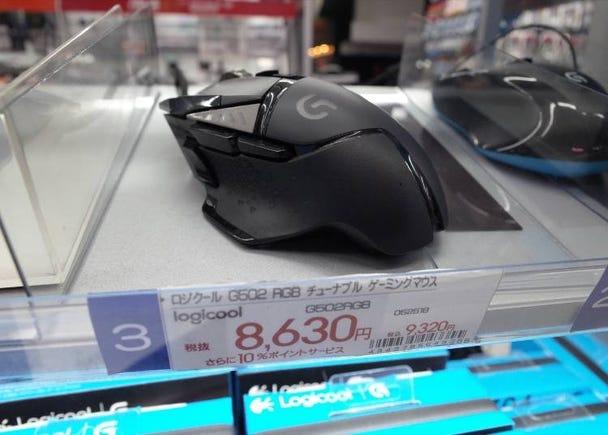 """マウス用品の人気商品#3 """"ロジクール:G502 RGB Tunable Gaming Mouse (8,630円)"""""""