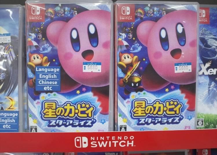 "Popular Games #8: Nintendo Switch ""Kirby Star Allies"" (5,680 yen)"
