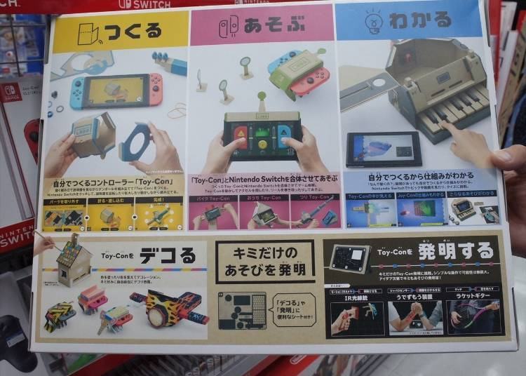 Popular Games #9: Nintendo Labo Toy-Con 01 (6,970 yen)