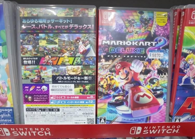 """ゲーム用品の人気商品#6 """"Nintendo Switch「マリオカート8デラックス」(5,670円)"""""""