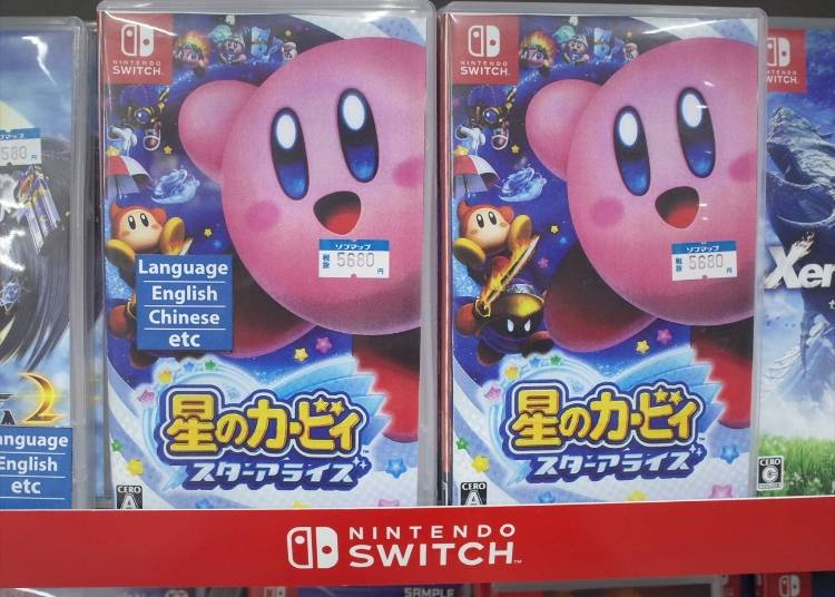 """ゲーム用品の人気商品#8 """"Nintendo Switch「星のカービィ スターアライズ」(5,680円)"""""""