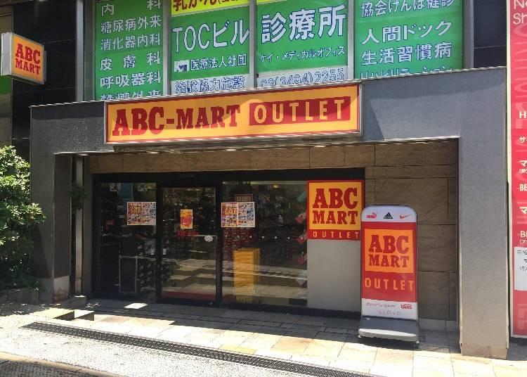 ABC-MART アウトレット 五反田TOC店
