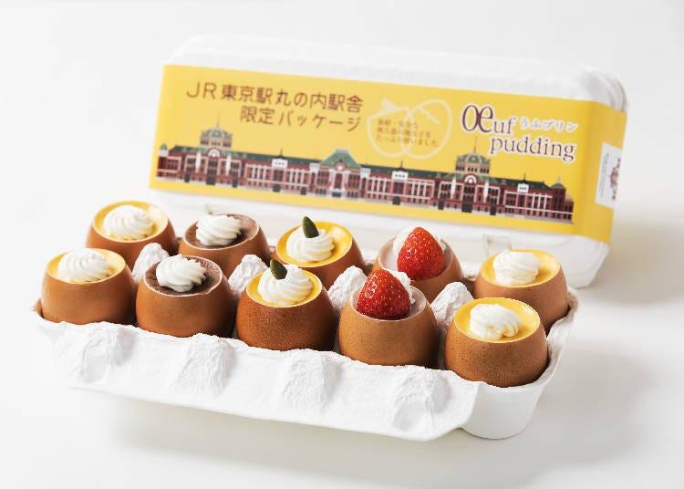 9. Ufu Pudding