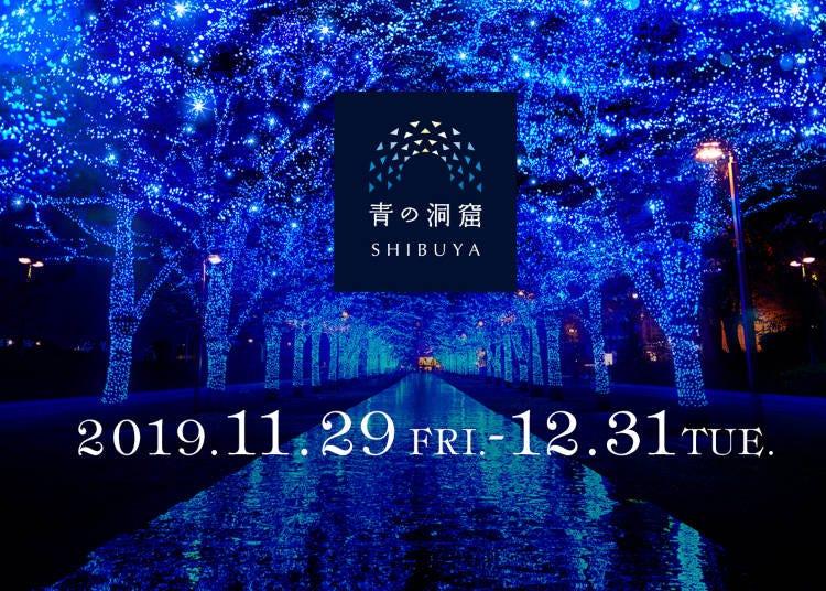 3. Shibuya: Ao no Dokutsu - Blue Cave Shibuya Illumination 2019