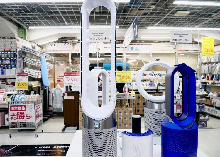 能消滅髒空氣和PM2.5 超智慧Dyson Pure Cool空氣清淨風扇