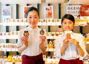 Canned Food Mania: Taste Testing 5 of Japan's Most Popular Offerings