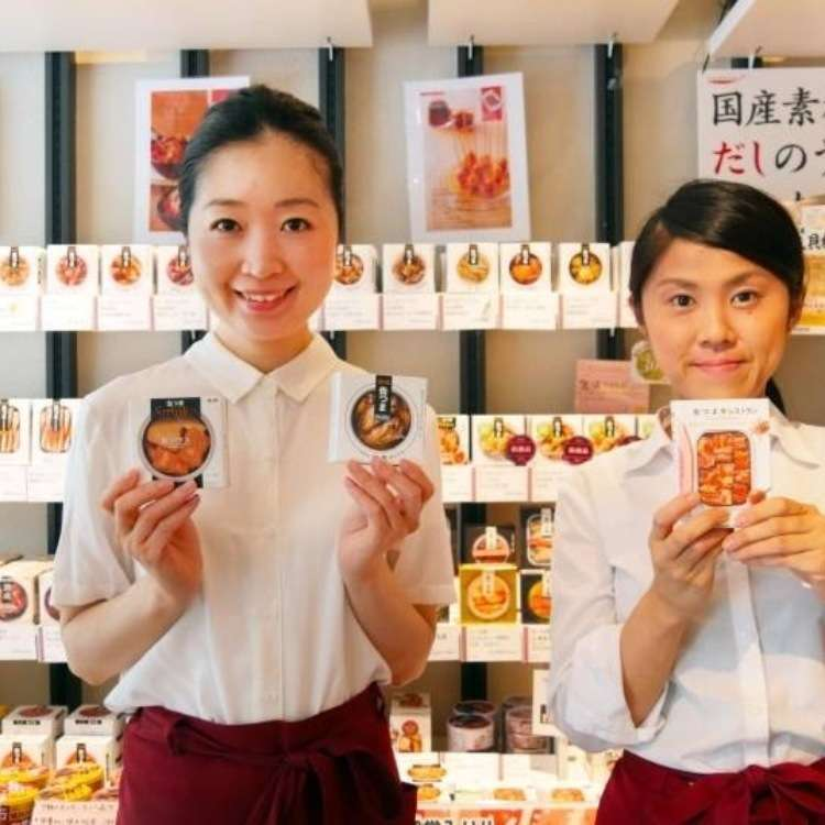 Serving up Style: Fiendishly Delicious Canned Recipes with Japanese Flair!