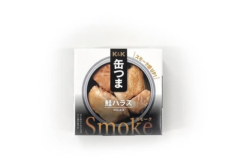 #1: Smoked Salmon Belly (Smoked with Sakura Chips) - Sakura-Smoked Salmon with an Umeboshi Cream Cheese Spread