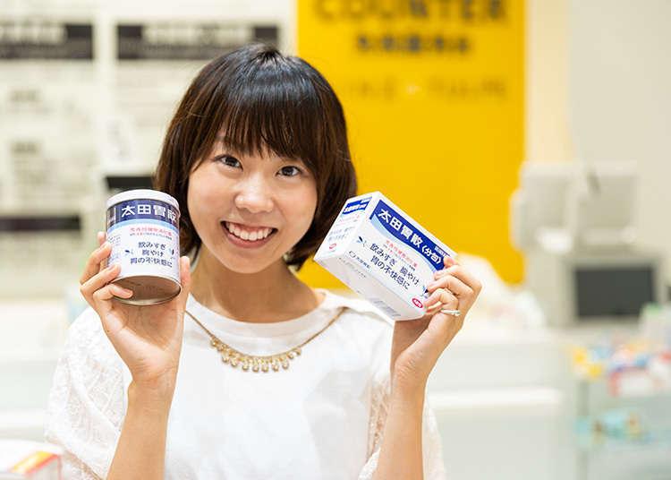 일본소화제 오타이산 - 일본여행중 소화제, 배탈약 하면 오타이산! 옛날부터 이 약이 최고인 이유와 복용법을 철저히 알아본다!