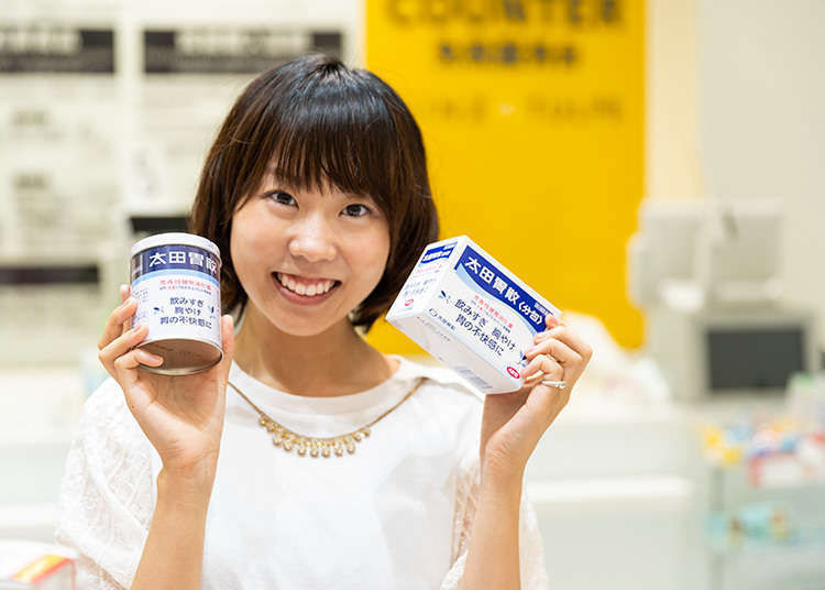 Antacid in Japan? Complete Guide to Ohta's Isan - One of Japan's Most Popular Herbal Stomach Medicines!