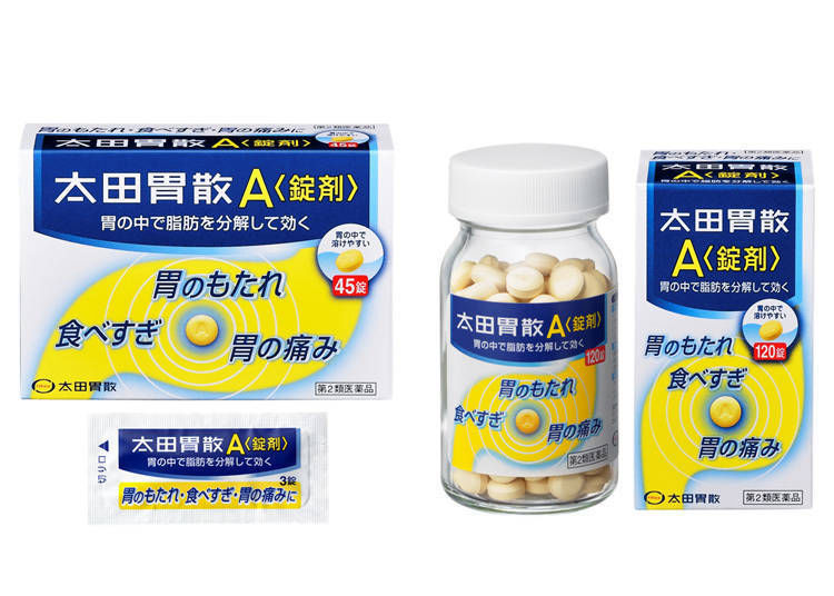 Overeat? Try Ohta's Isan A (Tablets) (Available in packages of 45, 120, and 300)