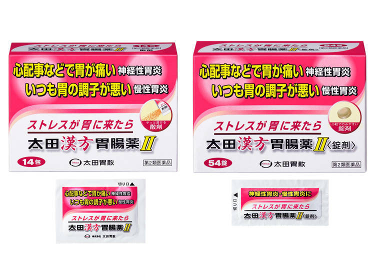 Stressed? Upset stomach? Try Ohta's Kampo Gastrointestinal Medicine II (Available in 14, 34, 54, and 108 sachets)