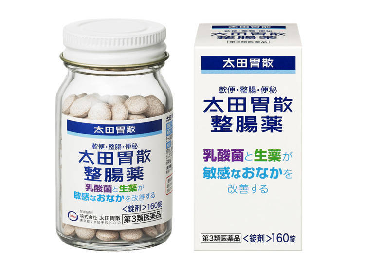 Ohta's Isan Intestinal Medicine (Available in 160 and 370 tablets)