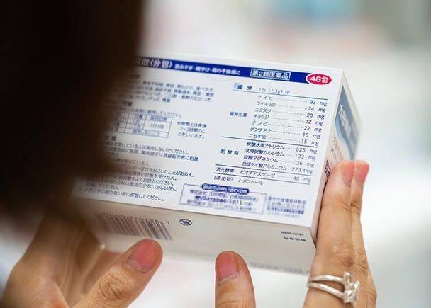太田胃散系列裡TOP3人氣商品&介紹