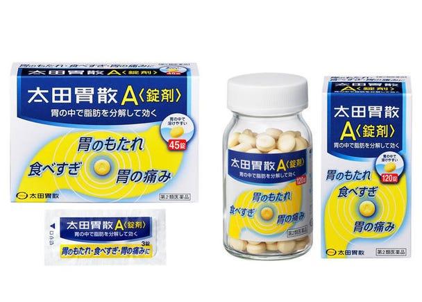 太田胃散人氣商品①太田胃散A〈錠劑〉(45錠,120錠,300錠)
