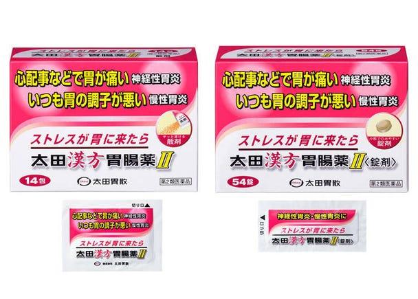 太田胃散人氣商品②太田漢方胃腸藥II (14包,34包,54錠,108錠)