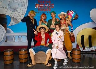 萬聖節日子又到了!快帶著相機及酷炫服裝來東京航海王塔與航海王角色同樂!