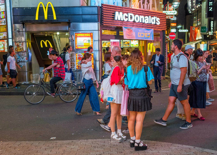 """Makku"" (マック) - McDonald's"