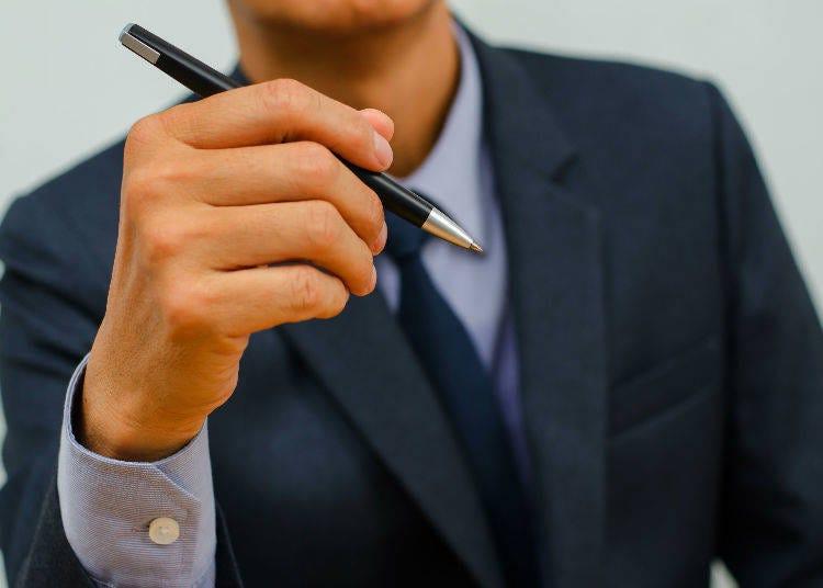 """Boru pen""  (ボールペン) – Ballpoint pen"