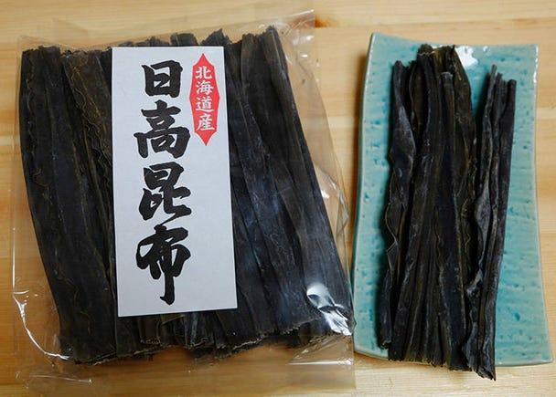 7. Nittou Kaisou: Hokkaido Kelp