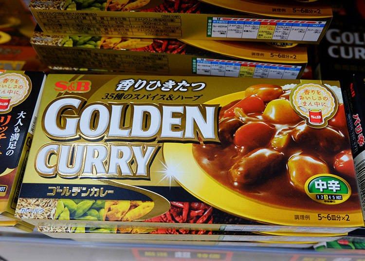 【S&B】GOLDEN CURRY 198G 黃金咖哩 中辛 (ゴールデンカレー198G 中辛)