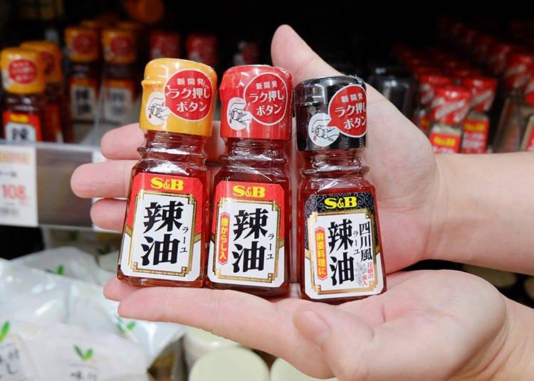 【S&B】辣油 (S&Bラー油)