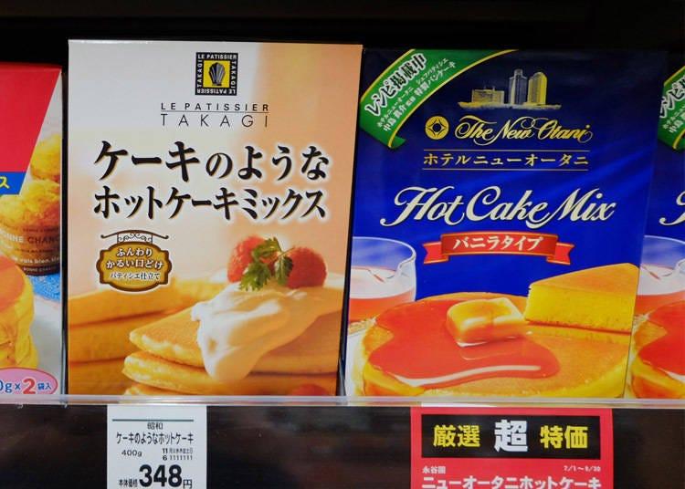 【永谷園】Hotel New Otani 鬆餅粉 500g  (永谷園 ホテルニューオータニホットケーキ500g)