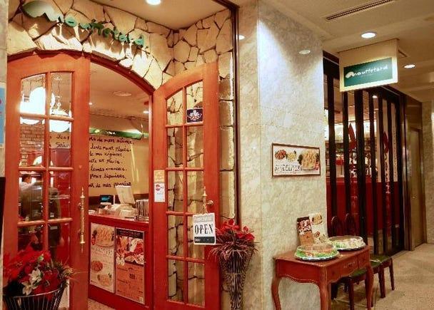 【新宿】螞蟻一族超愛的夢幻甜點天堂 「Moufftard De Paris 」手工甜點輕食吃到飽還花不到2000日圓!