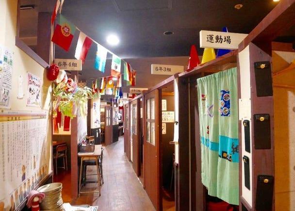 【池袋】居酒屋體驗當一天的日本小學生?  「6年4組池袋東口分校」只要3000日圓讓你150種料理吃到飽!