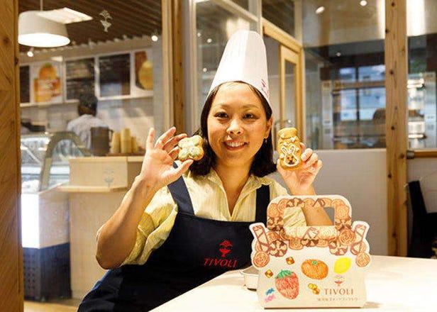 가나가와현 유가와라 온천 볼거리 - 티볼리 유가와라 스위츠 팩토리에서 쿠키 만들기 체험!