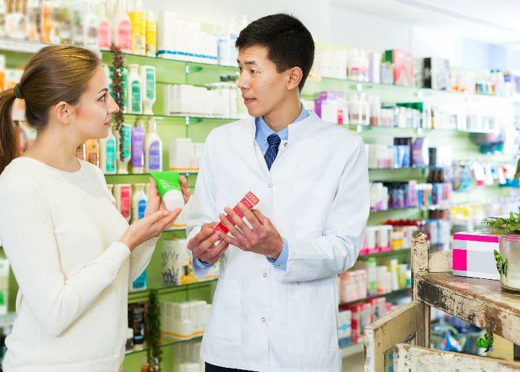 3) 尚未到需要到醫院就診,但身體狀況不佳,要如何買藥呢?