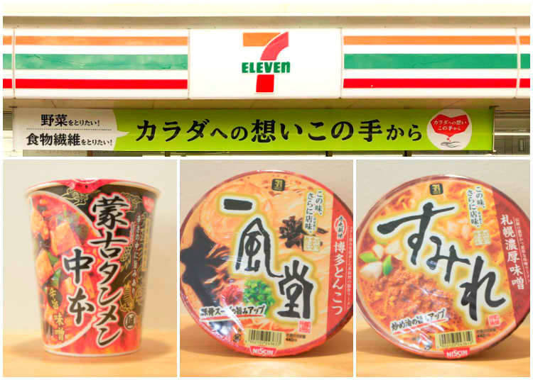 7-Eleven's Best-Seller Cup Noodle Rivalry!