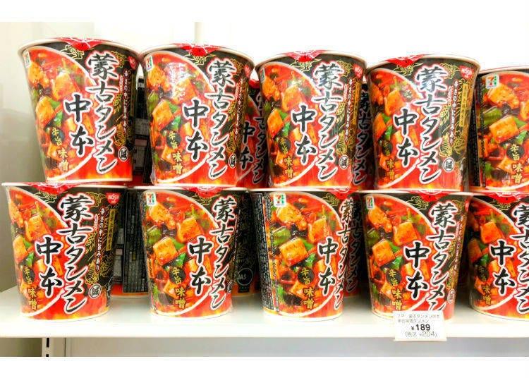 ■랭킹 1위 : 의외로 매운 맛 컵라면으로 유명한 「모코탄멘 나카모토」
